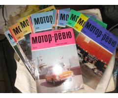 Чехословацкое Мотор-ревю