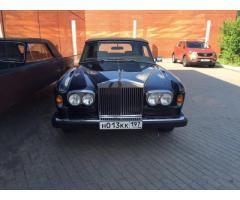 Rolls-Royce Cornishe