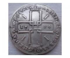 1 рубль 1724 года (Матрос)