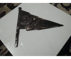 Эмблема решетки радиатора ЗИС